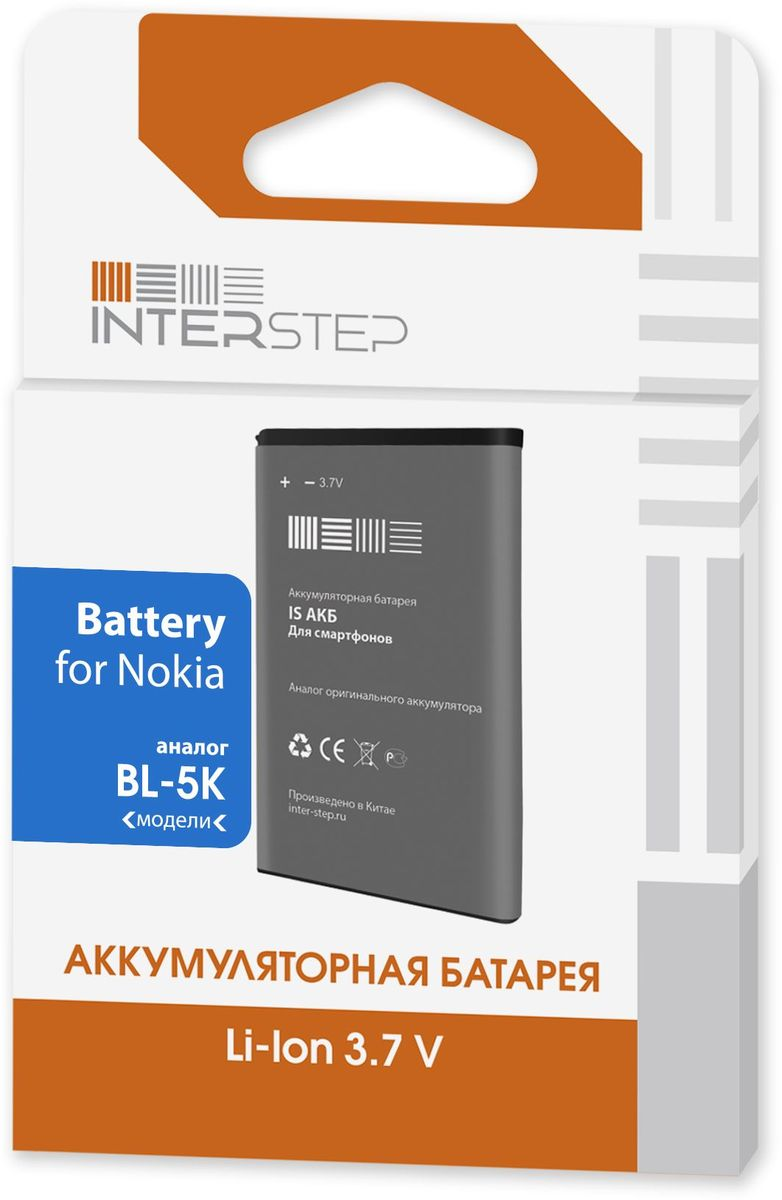 Interstep аккумулятор для Nokia C7-00/X7-00 (1200 мАч)
