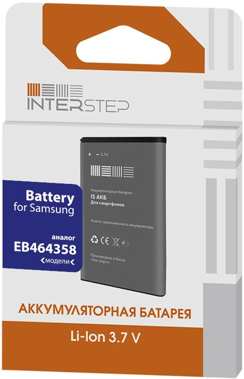 Interstep аккумулятор для Samsung Galaxy Y Duos S6102/Galaxy Mini 2 S6500 (1450 мАч) купить samsung galaxy core i8262 duos metallic blue