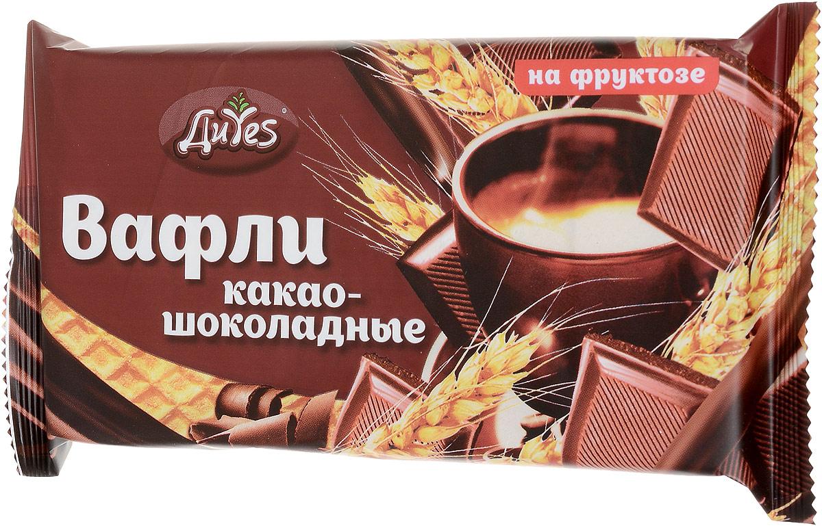 ДиYes Вафли Какао-шоколадные на фруктозе, 90 г4607061251394Нежные и хрустящие какао-шоколадные вафли ДиYes на фруктозе – всегда желанное лакомство к чаю, а их качество полностью соответствует европейским стандартам.Уважаемые клиенты! Обращаем ваше внимание, что полный перечень состава продукта представлен на дополнительном изображении.