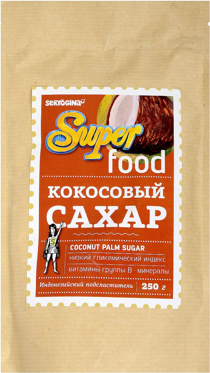 Seryogina Coconut Palm Sugar кокосовый сахар, 250 г3102Кокосовый сахар - натуральный растительный подсластитель, не тронутый промышленным производством. Его изготавливают из соцветий кокосовой пальмы. Нектар из цветков собирают вручную, надрезая бутоны. Не отбеливают и не фильтруют. Ароматный кокосовый сахар богат витаминами С, В2, В3, В6 и пахнет карамелью. Гликемический индекс кокосового сахара ГИ=35 (ниже, чем у тростникового сахара или мёда), то есть он не вызывает резких скачков уровня сахара в крови. А еще продукт содержит 16 аминокислот (среди них глютамин), в 2 раза больше железа (Fe), в 4 раза - магния (Mg) и в 10 раз больше цинка (Zn), чем в коричневом (тростниковом) сахаре!