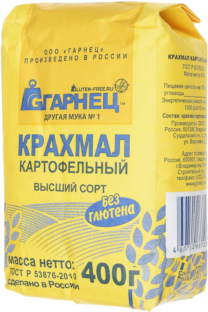Гарнец картофельный крахмал, 400 г4607052661034Картофельный крахмал - очень качественный крахмал, содержит минимальное количество белка и жира. Это дает чистый белый цвет. Готовый крахмал не имеет запаха, вкуса, обладает высокой белизной, клейстеры из картофельного крахмала обладают высокой стойкостью, долго сохраняют структуру и имеют минимальную тенденцию к вспениванию и пожелтению.