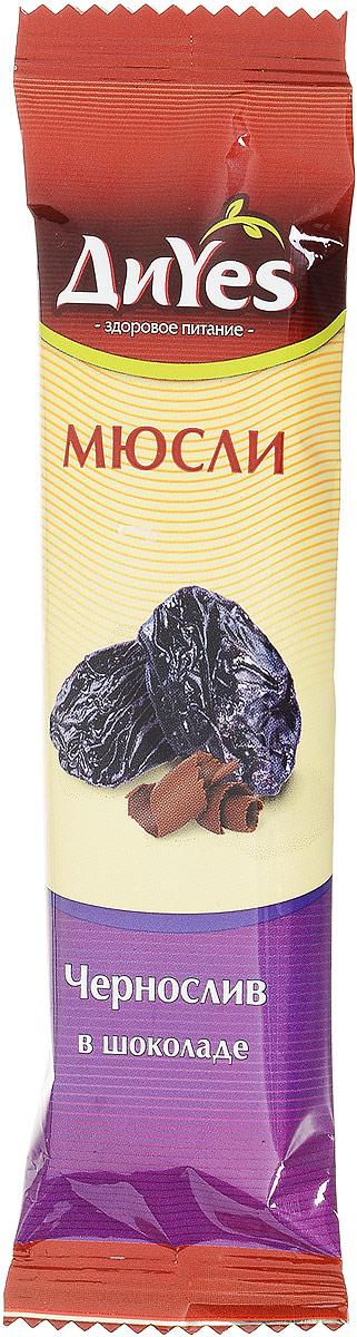 ДиYes Батончик мюсли Чернослив в шоколаде, 25 г4607061252360Батончики мюсли ДиYes - быстрый и вкусный вариант перекуса или сытного дополнения к чаю. Произведенные на современном оборудовании, из лучших ингредиентов и по европейским рецептурам, они не уступают по качеству любому аналогу и будут по достоинству оценены людьми, ведущими здоровый образ жизни.Уважаемые клиенты! Обращаем ваше внимание, что полный перечень состава продукта представлен на дополнительном изображении.