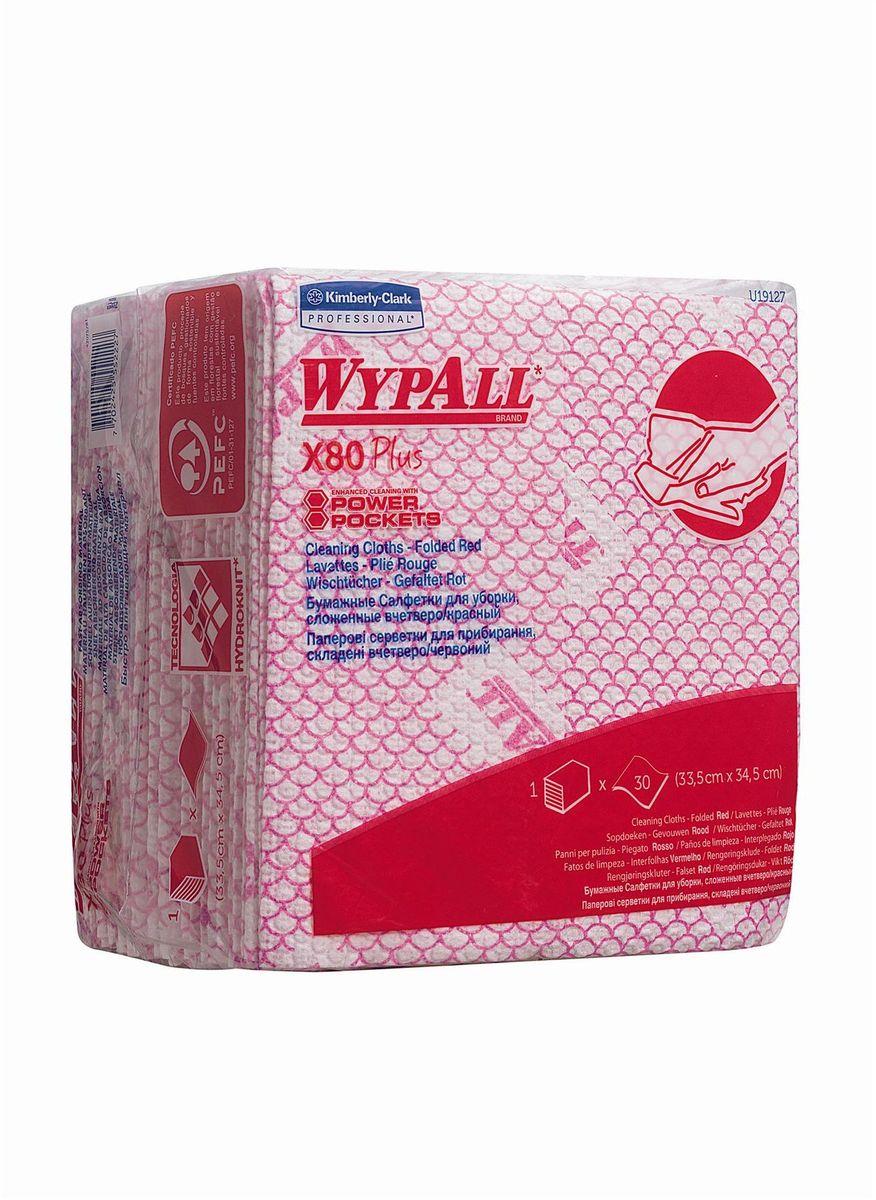 Салфетки для уборки Wypall Х80 Plus, цвет: розовый, белый, 30 шт19127Салфетки Wypall Х80 Plus, выполненные из целлюлозы исинтетики, предназначены для многоразового использования,изготовленные по технологии HYDROKNIT®. Изделияобладают отличной впитывающей способностью,долговечностью и прочностью, как в сухом, так и во влажномсостоянии. Салфетки Wypall Х80 Plus - идеальноерешение для гигиеничной уборки в туалетных комнатах,клинических помещениях и палатах пациентов, на кухнях иучастках приготовления пищи. Салфетки допускают стирку иповторное использование, что уменьшает объем отходов исокращает эксплуатационные затраты. Количество салфеток в 1 упаковке: 30 шт.