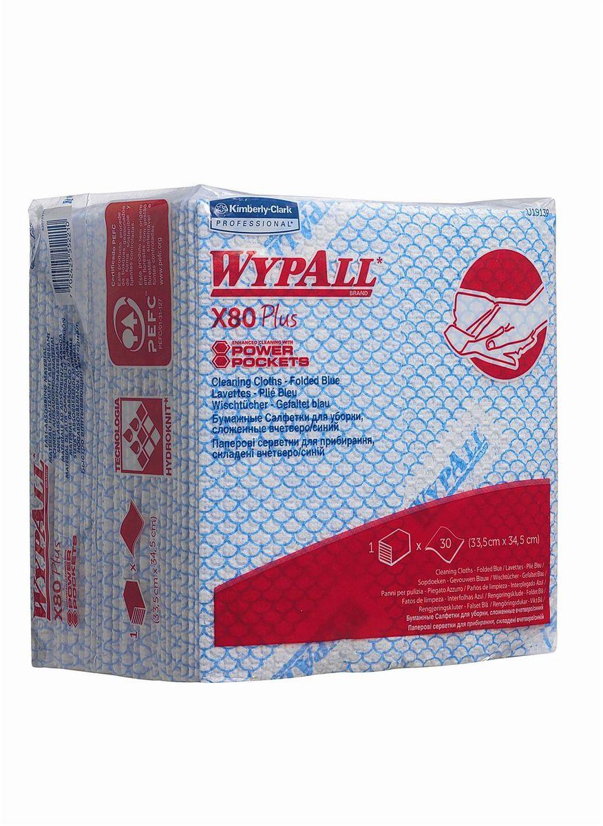 Салфетки для уборки Wypall Х80 Plus, цвет: синий, белый, 30 шт19139Салфетки Wypall Х80 Plus, выполненные из целлюлозы и синтетики, предназначены для многоразового использования, изготовленные по технологии HYDROKNIT®. Изделия обладают отличной впитывающей способностью, долговечностью и прочностью, как в сухом, так и во влажном состоянии. Салфетки Wypall Х80 Plus - идеальное решение для гигиеничной уборки в туалетных комнатах, клинических помещениях и палатах пациентов, на кухнях и участках приготовления пищи. Салфетки допускают стирку и повторное использование, что уменьшает объем отходов и сокращает эксплуатационные затраты.Количество салфеток в 1 упаковке: 30 шт.