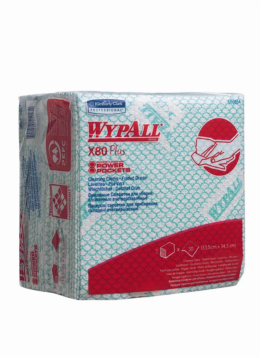 Салфетки для уборки Wypall Х80 Plus, цвет: зеленый, белый, 30 шт19154Салфетки Wypall Х80 Plus, выполненные из целлюлозы и синтетики, предназначены для многоразового использования, изготовленные по технологии HYDROKNIT®. Изделия обладают отличной впитывающей способностью, долговечностью и прочностью, как в сухом, так и во влажном состоянии. Салфетки Wypall Х80 Plus - идеальное решение для гигиеничной уборки в туалетных комнатах, клинических помещениях и палатах пациентов, на кухнях и участках приготовления пищи. Салфетки допускают стирку и повторное использование, что уменьшает объем отходов и сокращает эксплуатационные затраты.Количество салфеток в 1 упаковке: 30 шт.