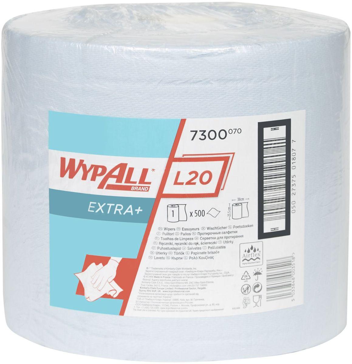Полотенца бумажные Wypall L30, двухслойные, 500 шт. 73007300Двухслойные бумажные полотенца Wypall L30, изготовленные из целлюлозы, отличаются особенной прочностью и быстротой впитывания жидкостей. Полотенца идеально подойдут для универсальных задач: сбора грязи, работы с маслом, протирки и впитывания жидкостей в пищевой промышленности, а также в автомобильной индустрии и многих других областей.
