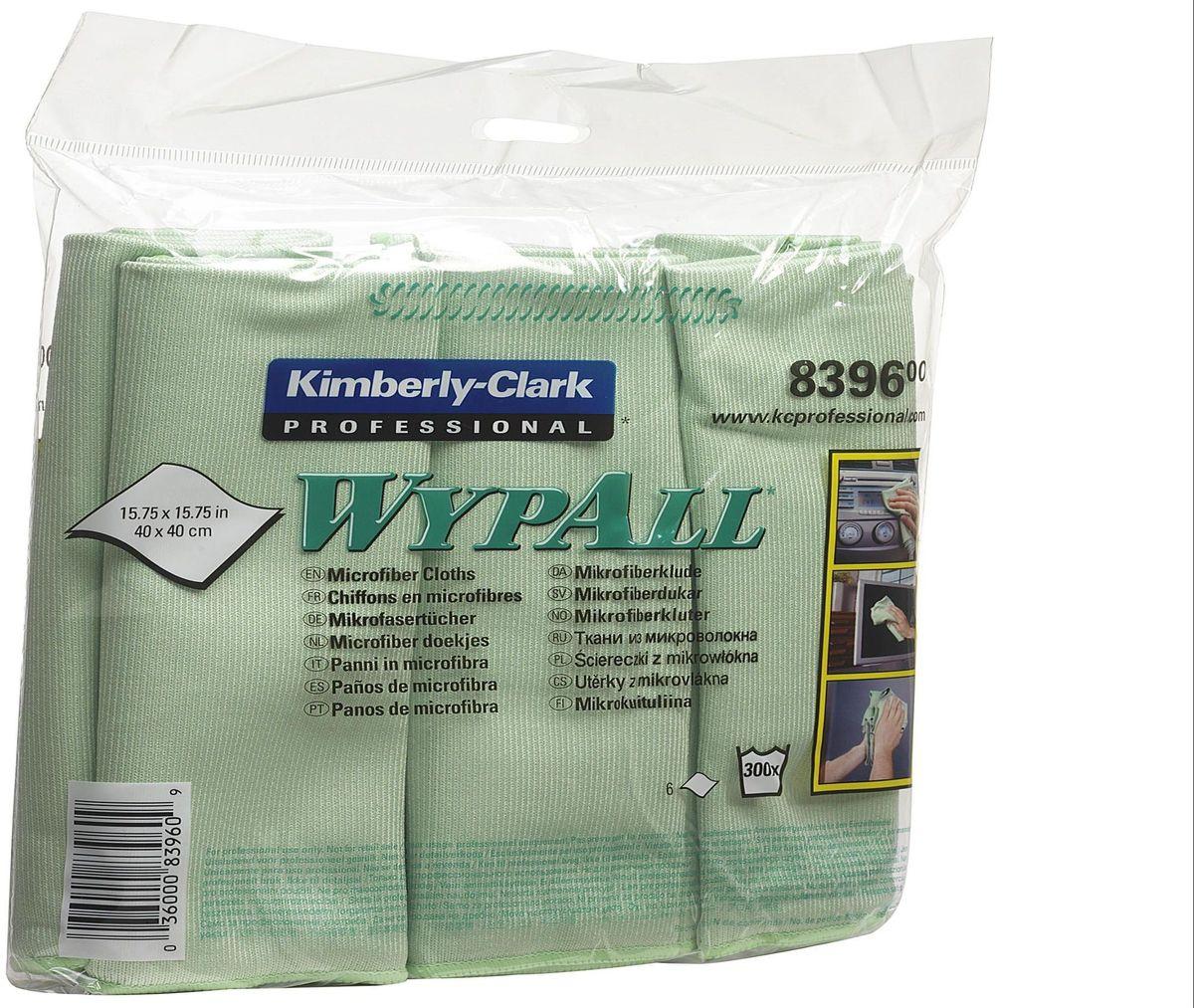 Салфетка для уборки Wypall, универсальная, цвет: зеленый, 40 х 40 см, 24 шт8396Универсальная салфетка Wypall, выполненная из микрофибры, уменьшает риск перекрестного загрязнения, обеспечивает очистку без применения химикатов и помогает снизить затраты. Салфетка идеально подходит для очистки рабочих столов и других поверхностей. В комплекте 4 упаковки по 6 салфеток.Размер салфетки: 40 х 40 см.