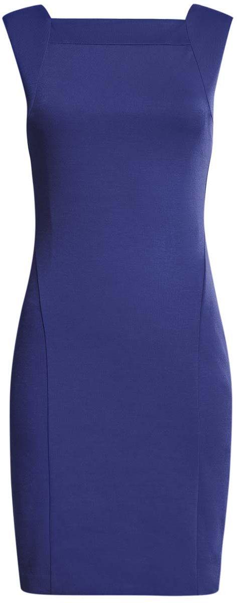 Платье oodji Collection, цвет: синий. 24001101/38261/7500N. Размер S (44-170)24001101/38261/7500NОблегающее платье oodji Collection, выгодно подчеркивающее достоинства фигуры, выполнено из плотноготрикотажа. Модель мини-длины с открытыми плечами и вырезом на спине застегивается на спинкена металлическую молнию по всей длине.