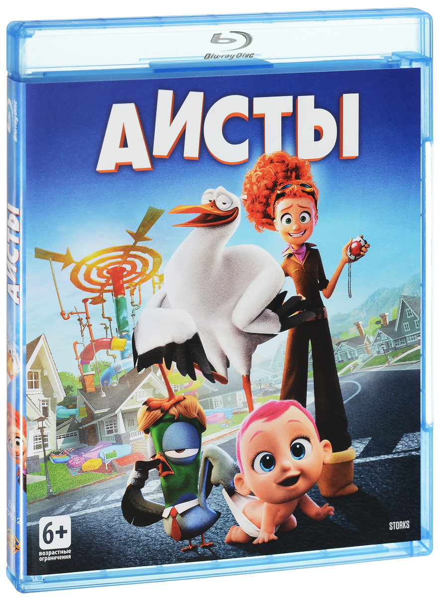 Аисты (Blu-ray) монополия джуниор купить
