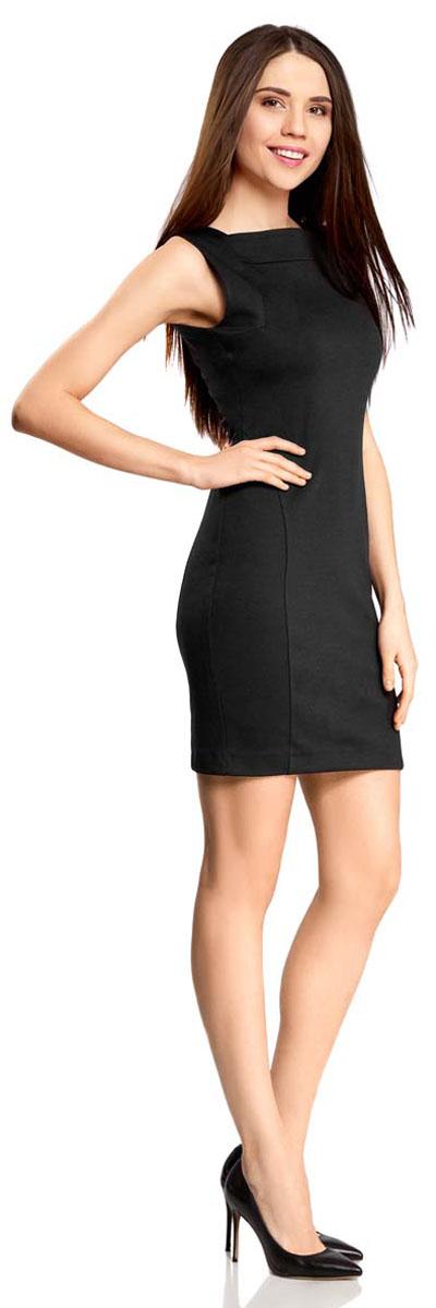 Платье oodji Collection, цвет: черный. 24001101/38261/2900N. Размер S (44-170)24001101/38261/2900NОблегающее платье oodji Collection, выгодно подчеркивающее достоинства фигуры, выполнено из плотноготрикотажа. Модель мини-длины с открытыми плечами и вырезом на спине застегивается на спинкена металлическую молнию по всей длине.
