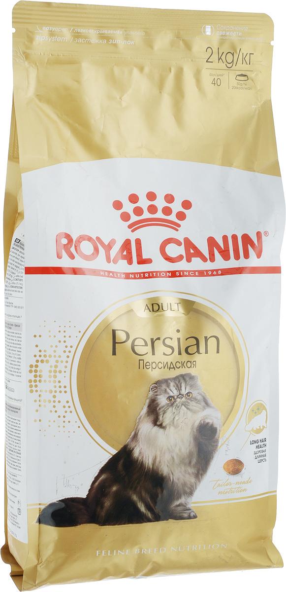 Корм сухой Royal Canin Persian Adult для взрослых персидских кошек, 2 кг корм сухой royal canin digestive care для взрослых кошек с чувствительным пищеварением 400 г