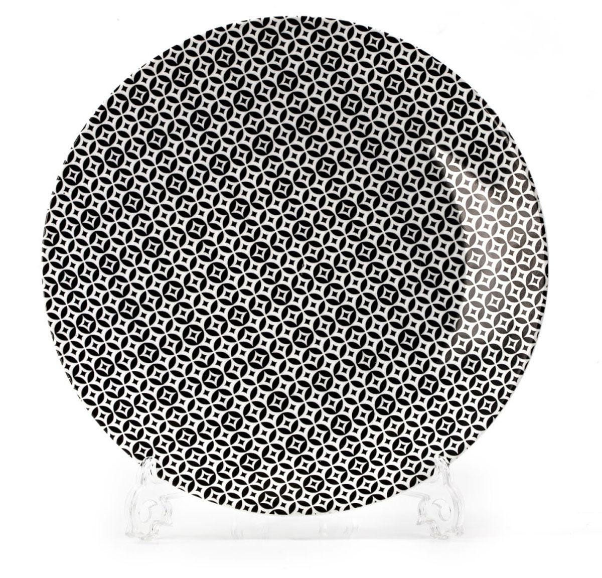 Тарелка La Rose des Sables Витон, цвет: черный, диаметр 27 см720127 2280