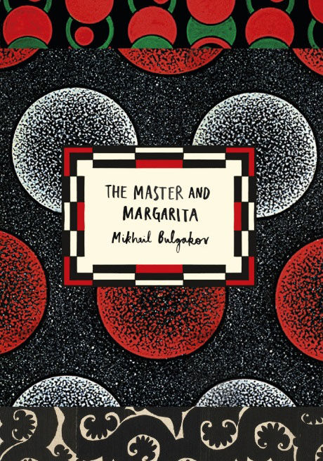 The Master and Margarita. Vintage Classic Russians Series bulgakov m master and margarita
