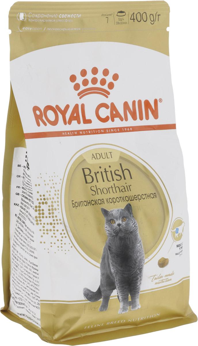 Корм сухой Royal Canin British Shorthair Adult для британских короткошерстных кошек старше 12 месяцев, 400 г. 6402 корм сухой royal canin digestive care для взрослых кошек с чувствительным пищеварением 400 г
