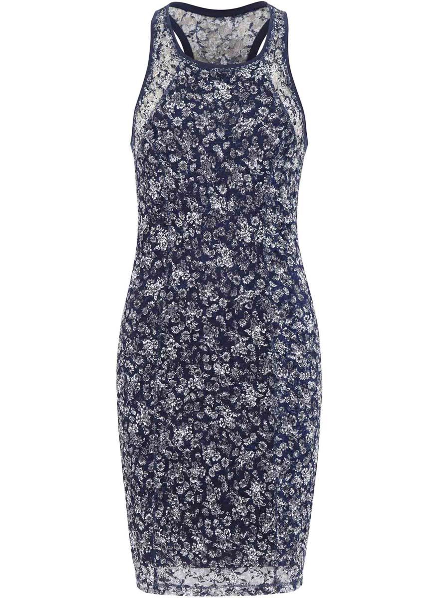 Платье oodji Ultra, цвет: темно-синий, белый. 14005130/42867/7910F. Размер XS (42) платье oodji oodji oo001ewtns35