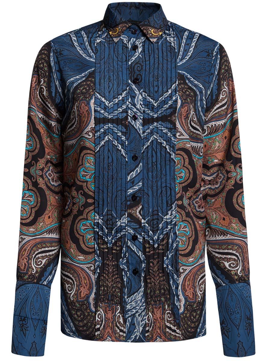 Блузка женская oodji Collection, цвет: темно-синий, бежевый. 21411110/42549/7933E. Размер 36-170 (42-170)21411110/42549/7933EЖенская блузка oodji Collection исполнена из легкой ткани приталенного кроя. Блузка имеет длинные рукава с отложными манжетами, классический воротничок. Застегивается на пуговицы спереди и на манжетах.