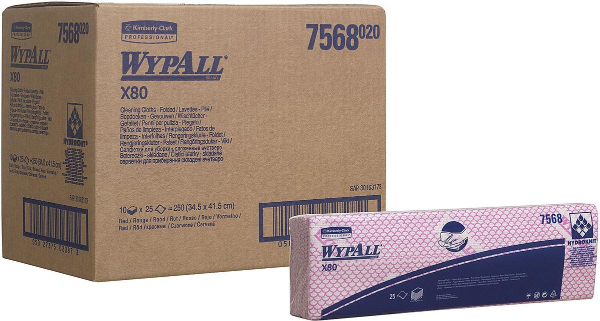 Салфетки для уборки Wypall Х80, цвет: розовый, белый, 10 упаковок х 25 шт7568Салфетки Wypall Х50, выполненные из целлюлозы и синтетики, предназначены для многоразового использования, изготовленные по технологии HYDROKNIT®. Изделия обладают отличной впитывающей способностью, долговечностью и прочностью, как в сухом, так и во влажном состоянии. Салфетки Wypall Х50 - идеальное решение для гигиеничной уборки в туалетных комнатах, клинических помещениях и палатах пациентов, на кухнях и участках приготовления пищи. Салфетки допускают стирку и повторное использование, что уменьшает объем отходов и сокращает эксплуатационные затраты.Количество упаковок: 10 шт.Количество салфеток в 1 упаковке: 25 шт.