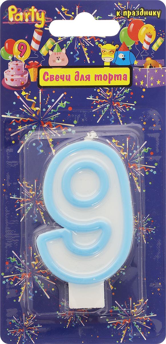 Action! Свеча-цифра для торта 9 лет цвет голубой susy card свеча цифра для торта 3 года цвет синий