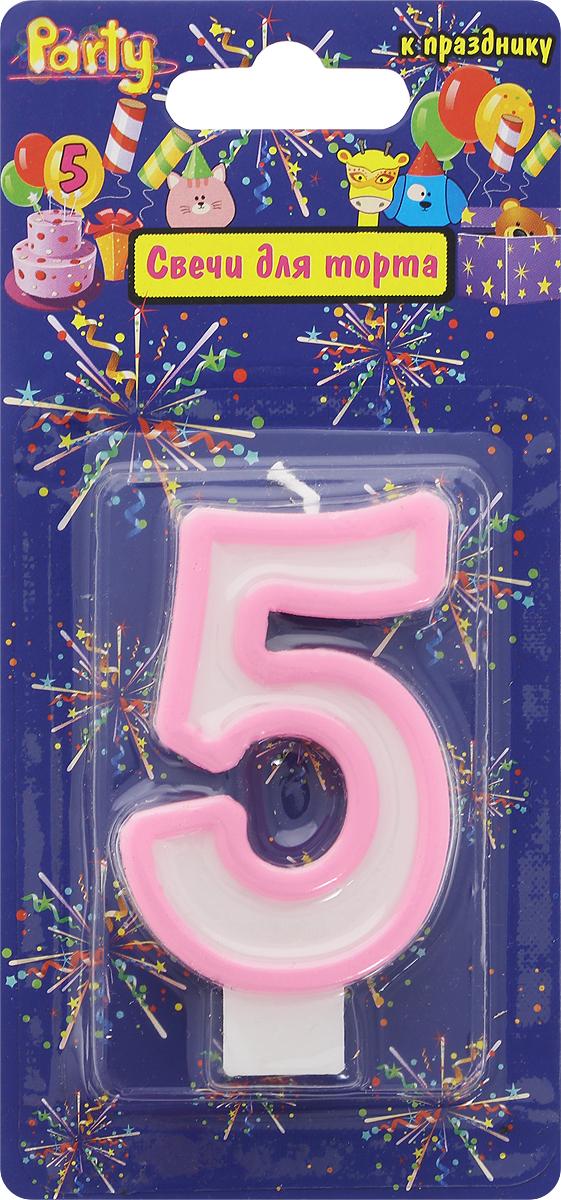 Action! Свеча-цифра для торта 5 лет цвет розовый action свеча цифра для торта 6 лет цвет фиолетовый