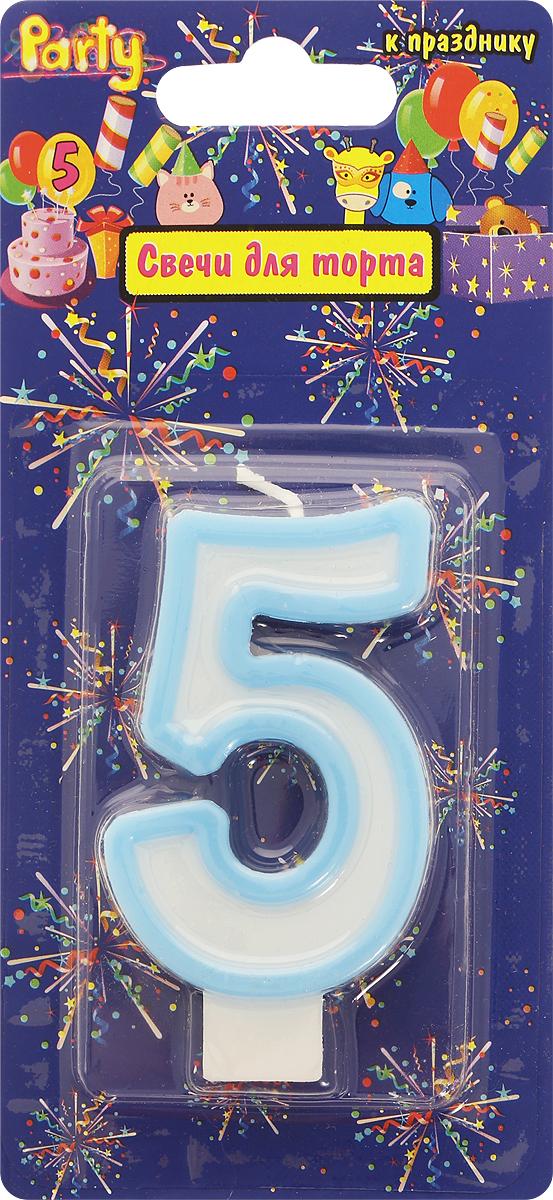 Action! Свеча-цифра для торта 5 лет цвет голубой susy card свеча цифра для торта радужная 1 год