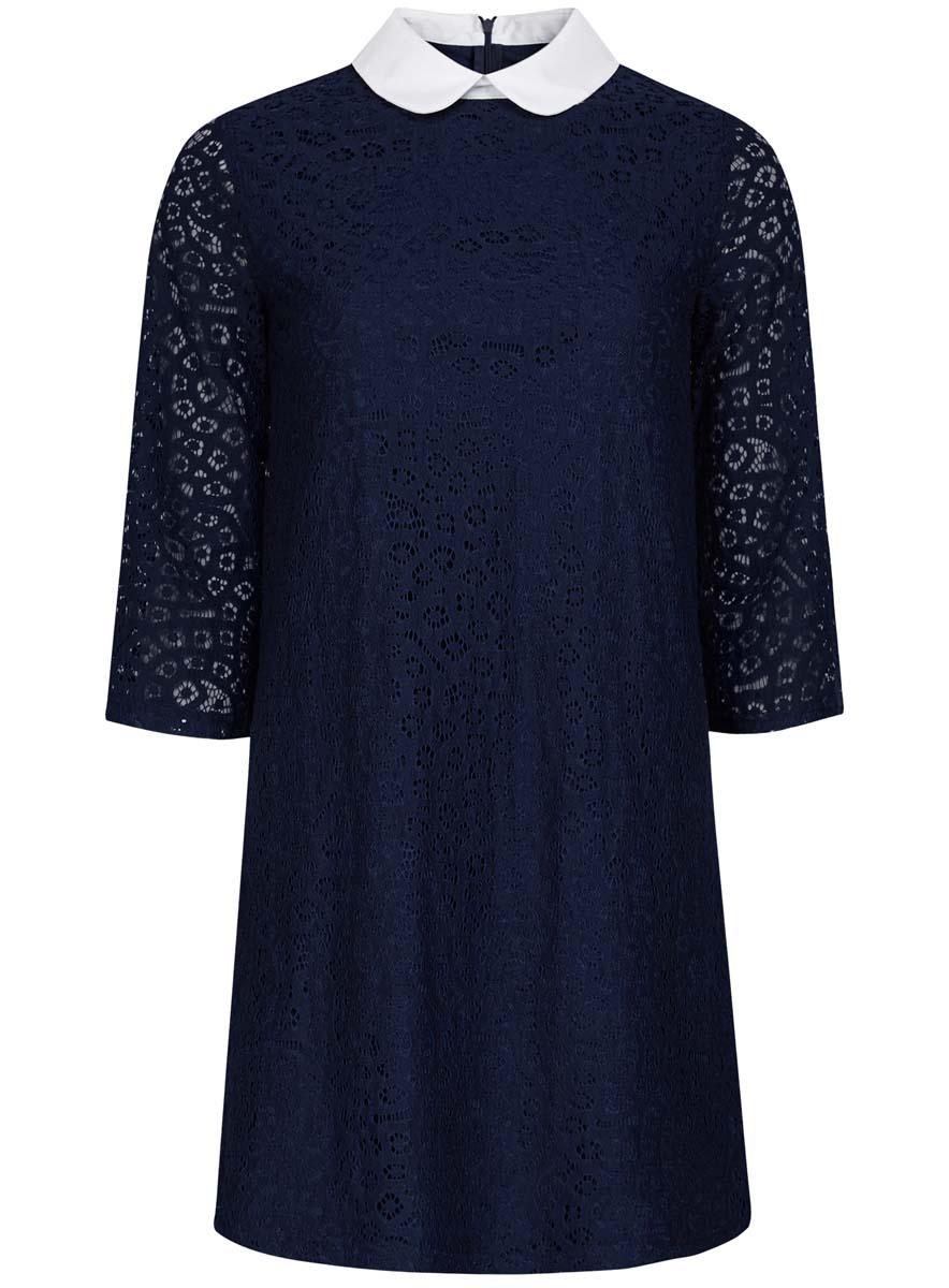 Платье oodji Ultra, цвет: темно-синий. 11911008/45945/7900N. Размер 34-170 (40-170)11911008/45945/7900NСтильное платье oodji Ultra выполнена из хлопка с добавлением полиамида. Модель с отложным воротником и рукавами 3/4 застегивается сзади на застежку-молнию.