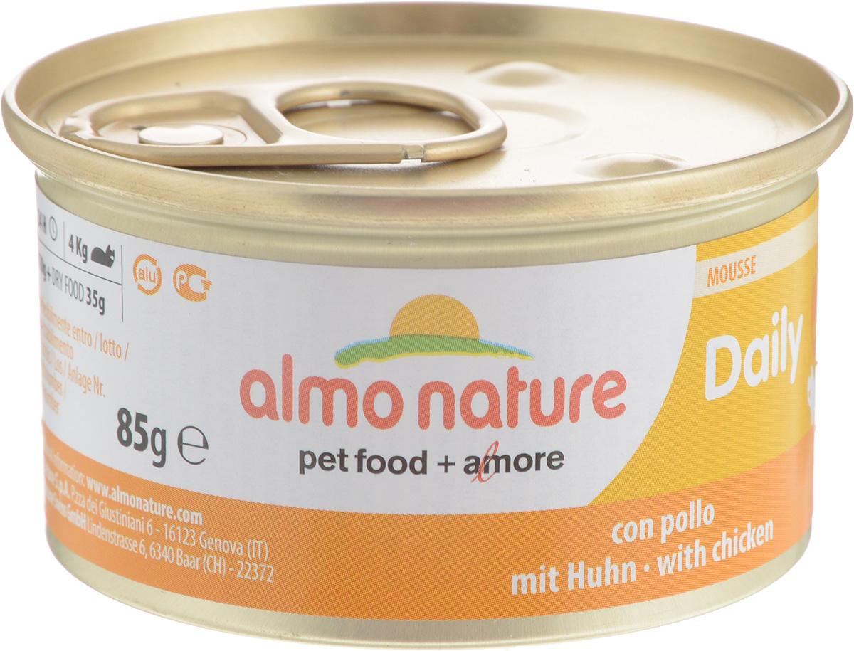 Консервы Almo Nature для кошек, с курицей, 85 г консервы для кошек almo nature classic с курицей и тыквой 140 г
