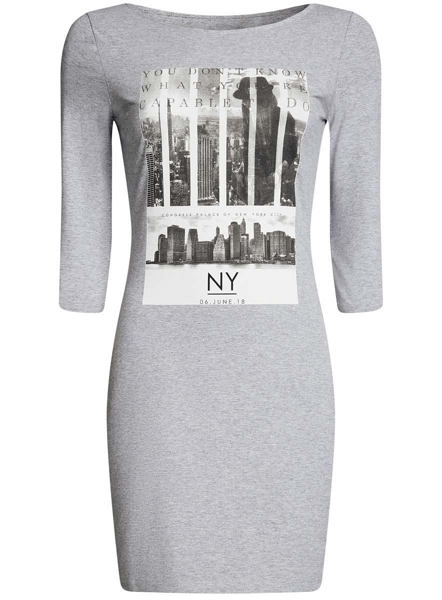 Купить Платье oodji Ultra, цвет: светло-серый. 14001071-12/46148/2000Z. Размер XS (42)