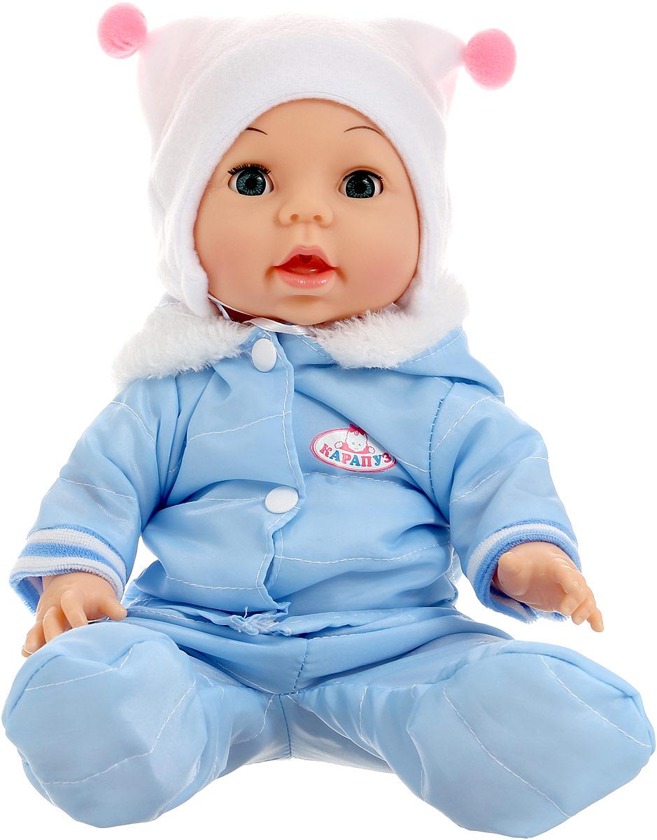 Карапуз Пупс цвет одежды светло-голубой белый карапуз пупс цвет одежды розовый белый