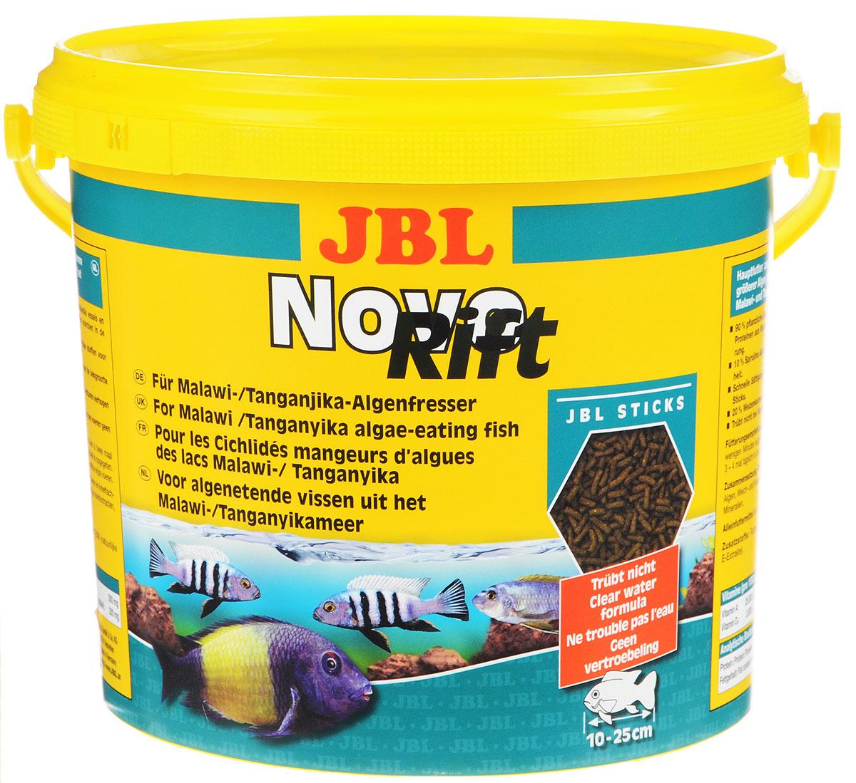 Фото - Корм JBL NovoRift для растительноядных восточноафриканских цихлид, в форме палочек, 5,5 л (2,75 кг) портативная колонка jbl clip 2 teal