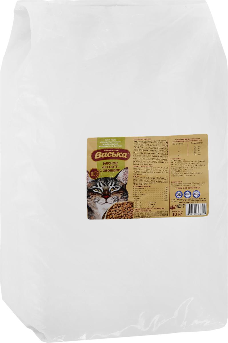 """Корм сухой для кошек """"Васька"""", для профилактики мочекаменной болезни, мясное ассорти и овощи, 10 кг"""