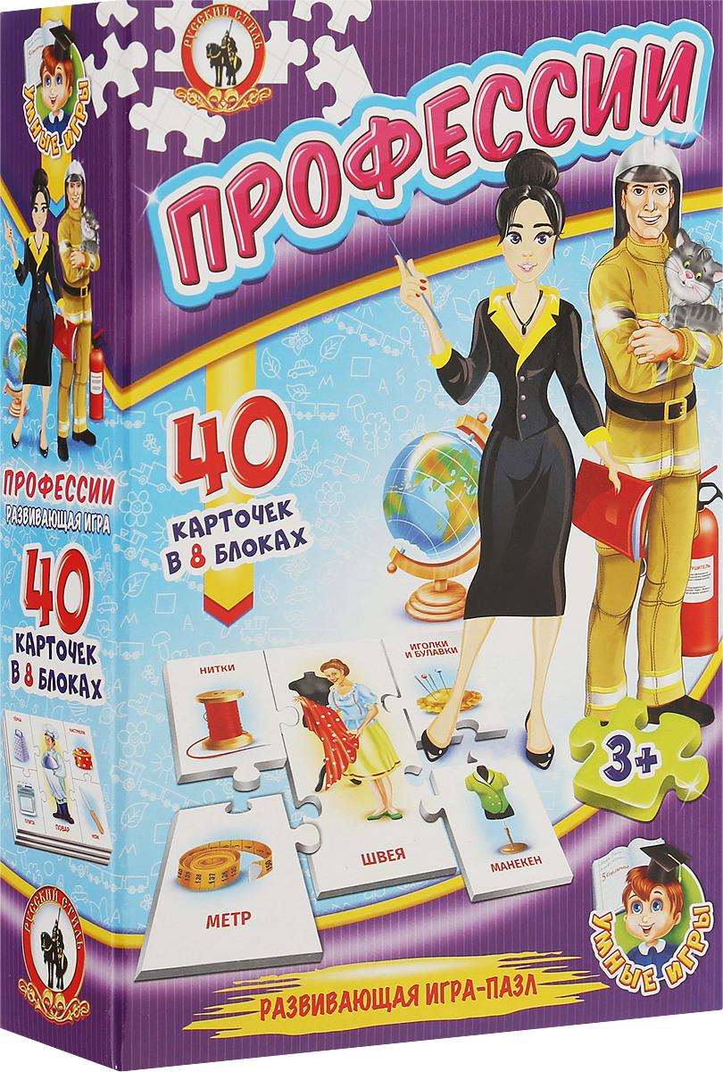 цены Русский стиль Обучающая игра Умные игры Профессии