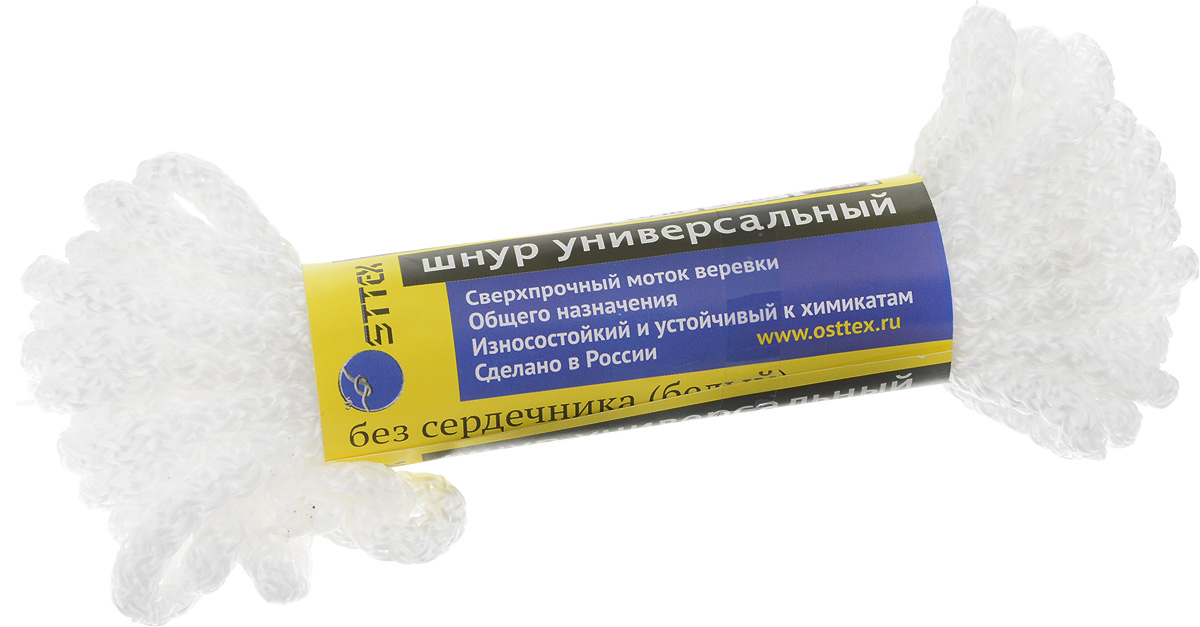 Шнур универсальный Osttex, без сердечника, диаметр 5 мм, длина 10 мшбс5-10бШнур универсальный Osttex - это сверхпрочная вязаная веревка общего назначения, которая отличается износостойкостью, водонепроницаемостью и устойчивостью к химикатам. Шнур изготовлен из полипропиленовой мультифиламентной нити без внутреннего наполнителя, поэтому выдерживает меньший вес по сравнению с другими шнурами. Диаметр: 5 мм. Длина: 10 м. Разрывная нагрузка: 75 кг.