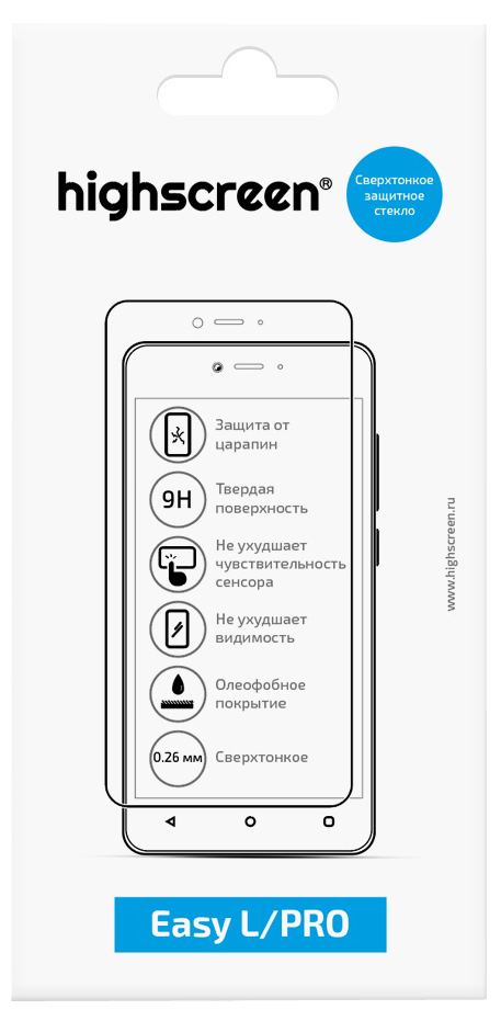 Highscreen защитное стекло для Easy L/ Pro highscreen highscreen easy l pro blue
