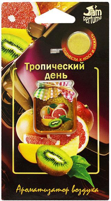Ароматизатор Fouette Jam perfume. Тропический день, мембранныйJ-10Уникальность ароматизатора Fouette Jam perfume. Тропический день, заключается в применении инновационной мембранной плёнки со специальными микропорами. Данная технология позволяет мембране эффективно пропускать ароматические вещества парфюма, оставляя при этом жидкость отдушки внутри.В ароматизаторе Fouette этой серии используется премиальная, профессиональная отдушка высшего качества. Использование другой отдушки, приводит к закупориванию пор в мембранной плёнке.В процессе производства мембрана покрывается специальной металлизированной плёнкой, которая препятствует выделению аромата до начала эксплуатации.