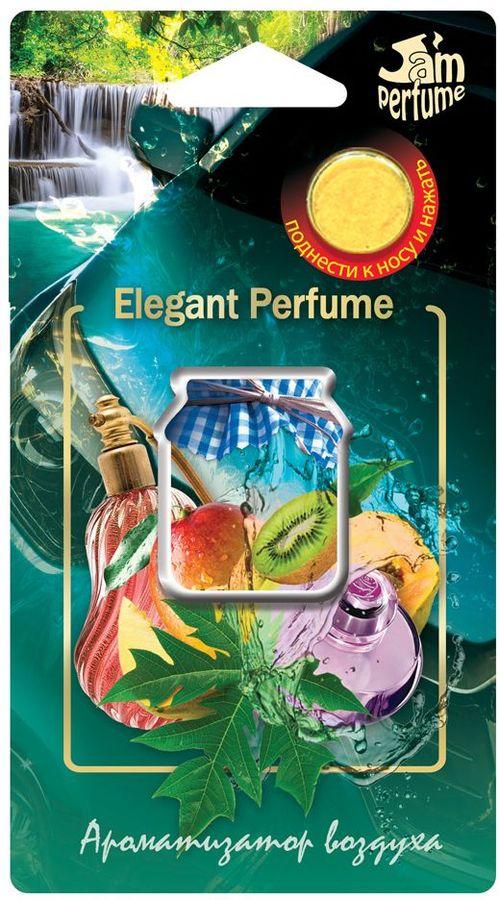 Ароматизатор Fouette Jam perfume. Elegant Perfume, мембранныйJ-11Уникальность ароматизатора Fouette Jam perfume. Elegant Perfume, заключается в применении инновационной мембранной плёнки со специальными микропорами. Данная технология позволяет мембране эффективно пропускать ароматические вещества парфюма, оставляя при этом жидкость отдушки внутри.В ароматизаторе Fouette этой серии используется премиальная, профессиональная отдушка высшего качества. Использование другой отдушки, приводит к закупориванию пор в мембранной плёнке.В процессе производства мембрана покрывается специальной металлизированной плёнкой, которая препятствует выделению аромата до начала эксплуатации.