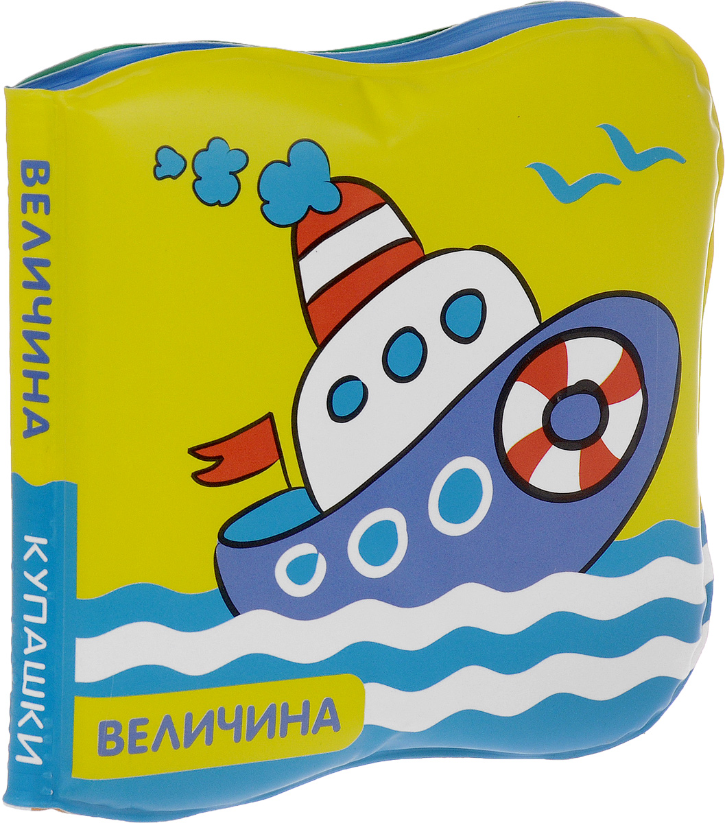 Мозаика-Синтез Книжка-игрушка Кораблик Величина разноцветная мозаика кораблик 2604