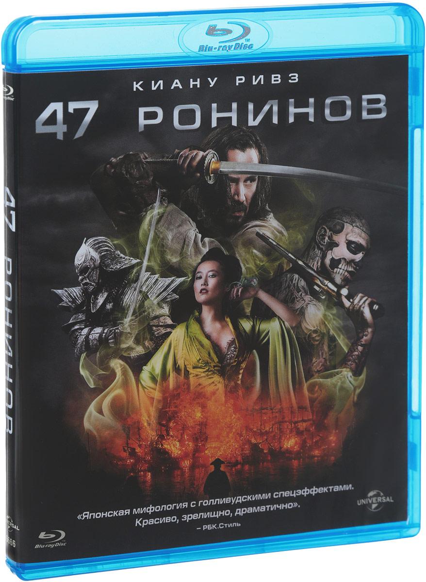 47 ронинов (Blu-ray) странное желание господина бара