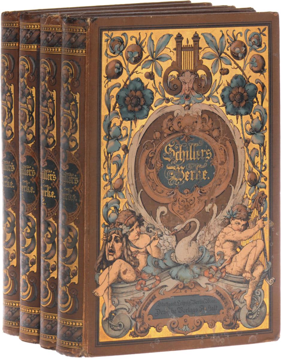 Сочинения Шиллера в 4 томах (комплект из 4 книг) шиллер