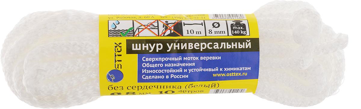 Шнур универсальный Osttex, цвет: белый, диаметр 8 мм, 10 мшбс8-10бПрочный многоцелевой шнур Osttex из полипропилена, выдерживает высокую нагрузку. Сверхпрочный моток веревки общего назначения устойчив к химикатам. Диаметр шнура: 8 мм.Длина шнура: 10 м.Максимальная нагрузка: 140 кг.