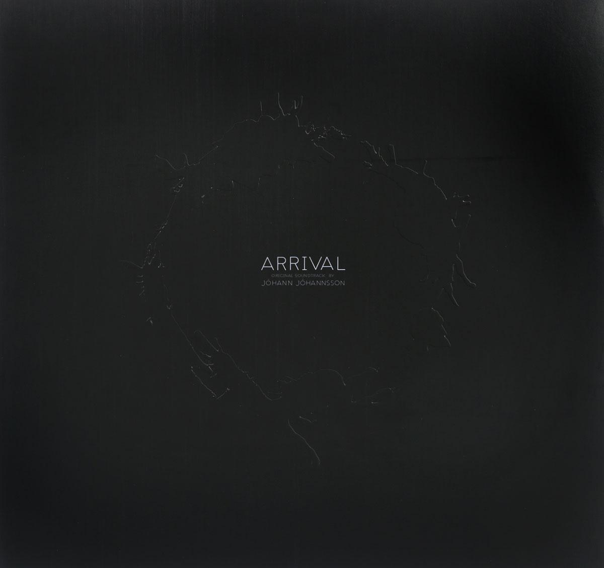 Йоханн Йоханнсон Arrival. Original Soundtrack Johann Johannsson (2 LP) kill bill vol 2 original soundtrack lp