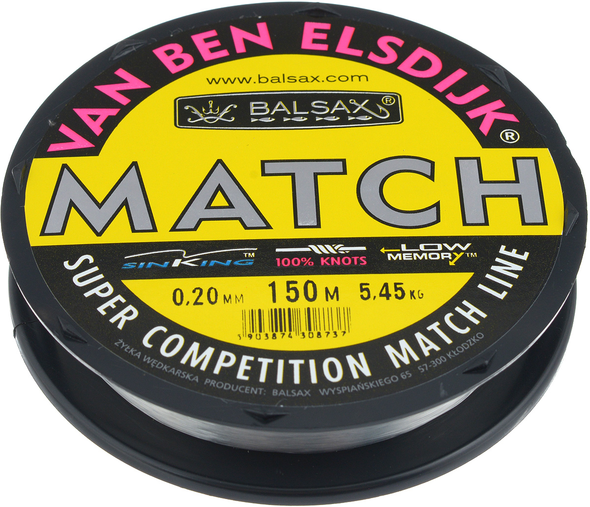 Леска Balsax Match VBE, 150 м, 0,20 мм, 5,45 кг
