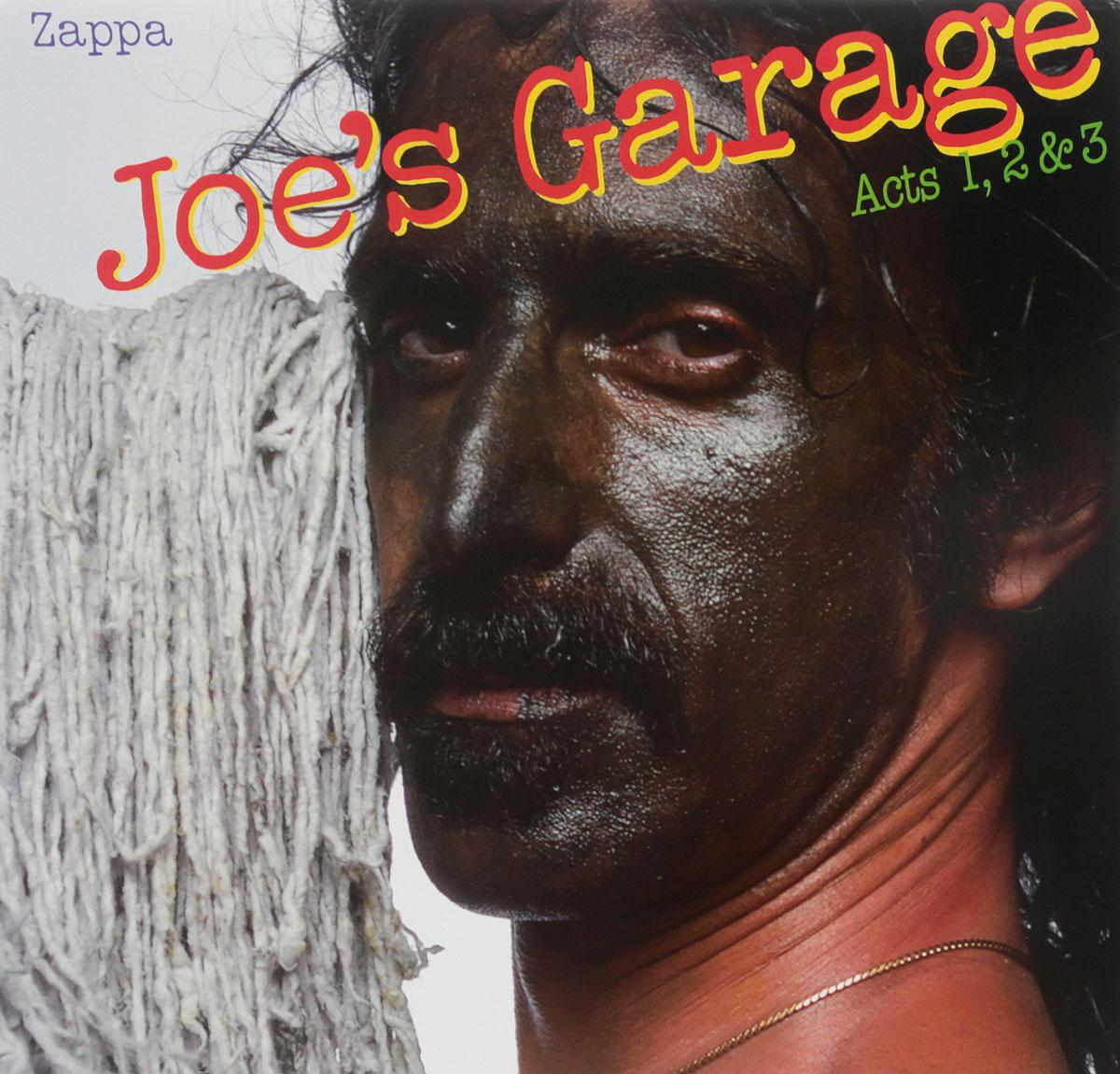 Фрэнк Заппа Frank Zappa. Joe's Garage. Acts 1, 2 & 3 (3 LP) все цены