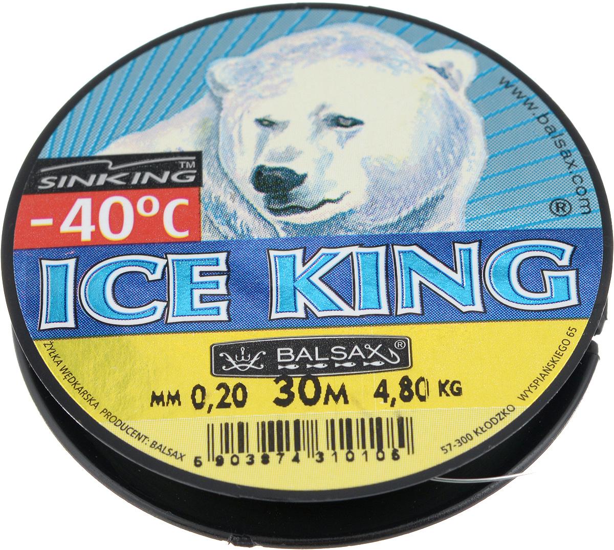 "Леска зимняя Balsax ""Ice King"", 30 м, 0,20 мм, 4,8 кг"