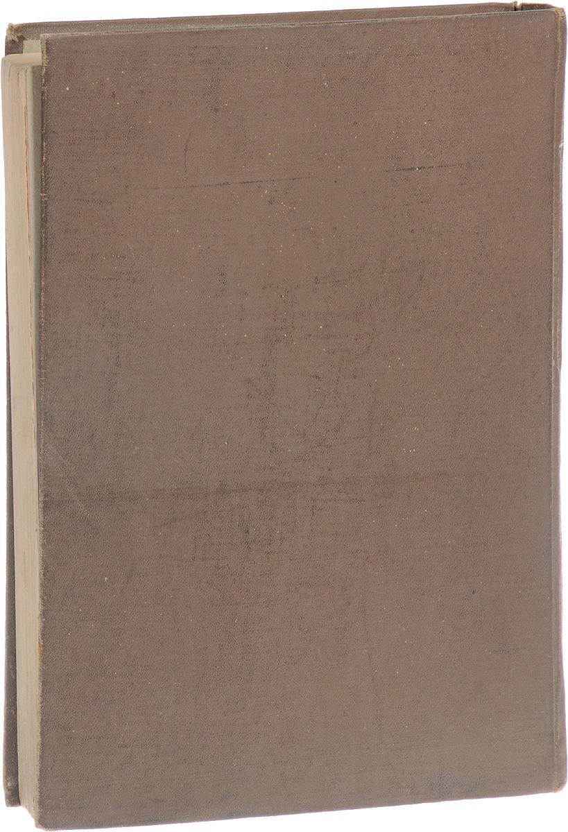 Махзор. Круг праздничных молитв. Том I4002064406435Вильна, 1882 год. Типография Вдовы и братьев Ромм.Владельческий переплет.Сохранность хорошая.Махзор - это книга, содержащая собрание праздничных молитв и славословий всего года, молитвенник на праздники. Слово махзор означает цикл - это название восходит к знаменитому молитвеннику XII века, содержащему полный годичный цикл молитв.Обычно Махзор содержит молитвы на праздники Рош ха-Шана и Йом Киппур (в отличие от сиддура, в котором как правило собраны повседневные молитвы). Распространение получили также махзоры с молитвами на Песах, Шавуот и Суккот.Не подлежит вывозу за пределы Российской Федерации.