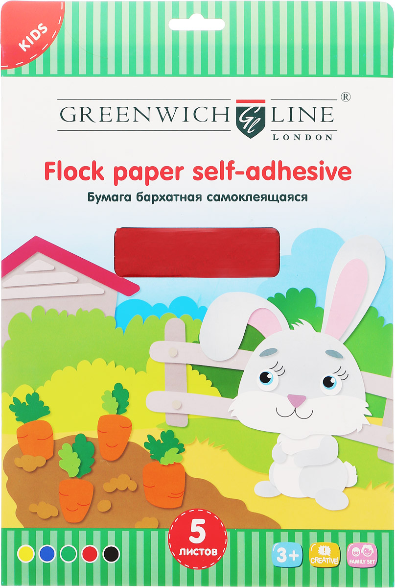 Greenwich Line Цветная бумага бархатная самоклеящаяся 5 листов бумага цветная бархатная самоклеящаяся паучок 5 листов 5 цветов с0349 01