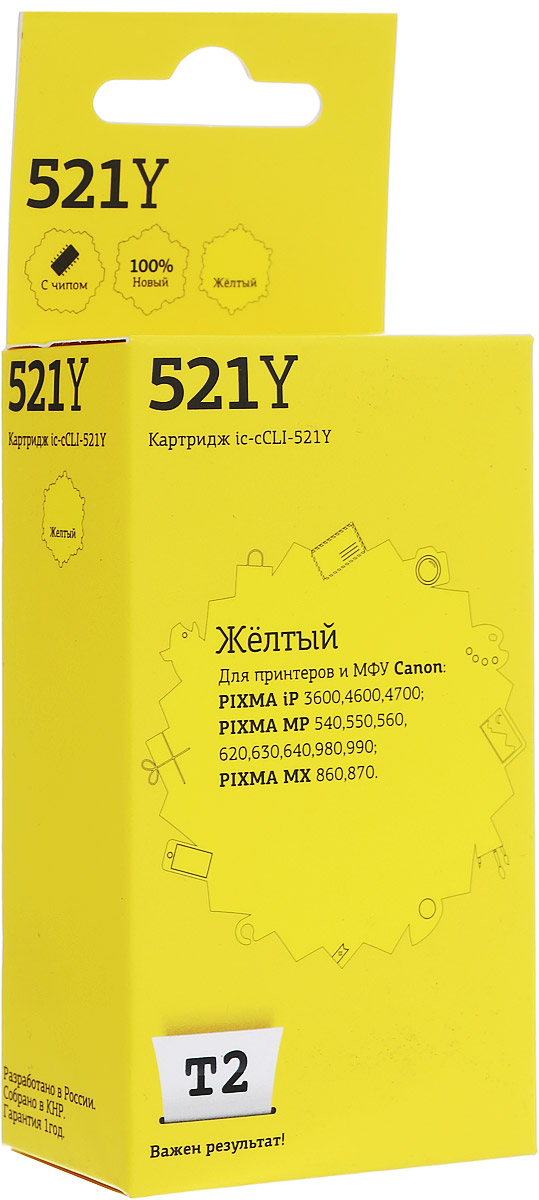 T2 IC-CCLI-521Y картридж для Canon PIXMA iP3600/4600/MP540/620/630/980, Yellow картридж t2 ic ccli 8y для canon pixma ip4200 4300 5200 pro9000 mp500 600 yellow с чипом