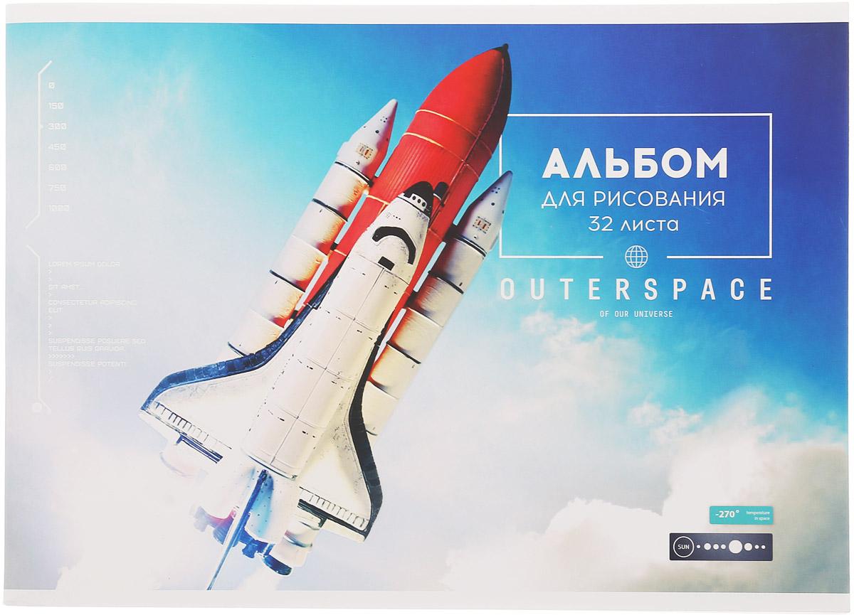 ArtSpace Альбом для рисования Ракета 32 листа artspace альбом для рисования космос outerspace 32 листа