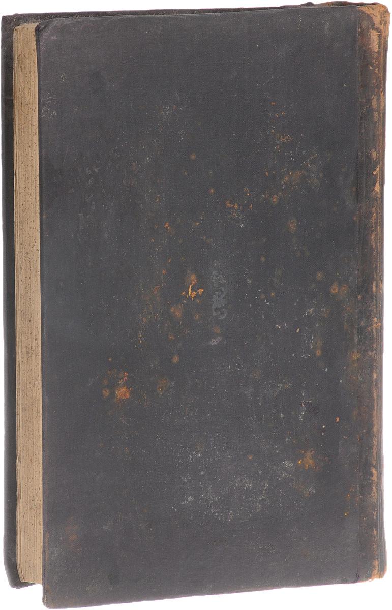 Кириат-Сефер (Кирьят-Сефер). Сборник разных нравоучительных статей сефер гамицвот сефер а мицвот часть i
