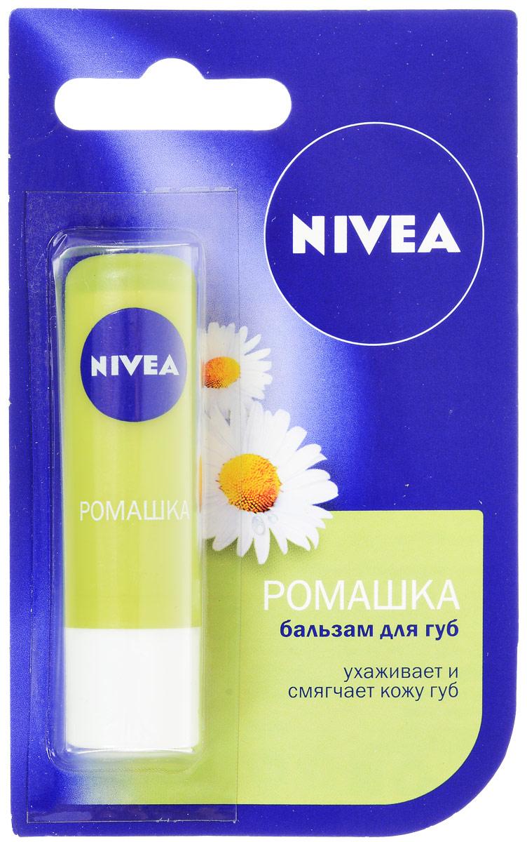 NIVEA Бальзам для губ Ромашка 4,8 гр10062069Увлажняющая формула бальзама для губ Nivea Ромашка, содержит успокаивающие экстракты ромашки, который обеспечивает длительное увлажнение и защищает ваши чувствительные губы. Забота от природы и естественная красота ваших губ! Вес: 4,8 г. Производитель: Германия. Артикул: 85225. Товар сертифицирован.
