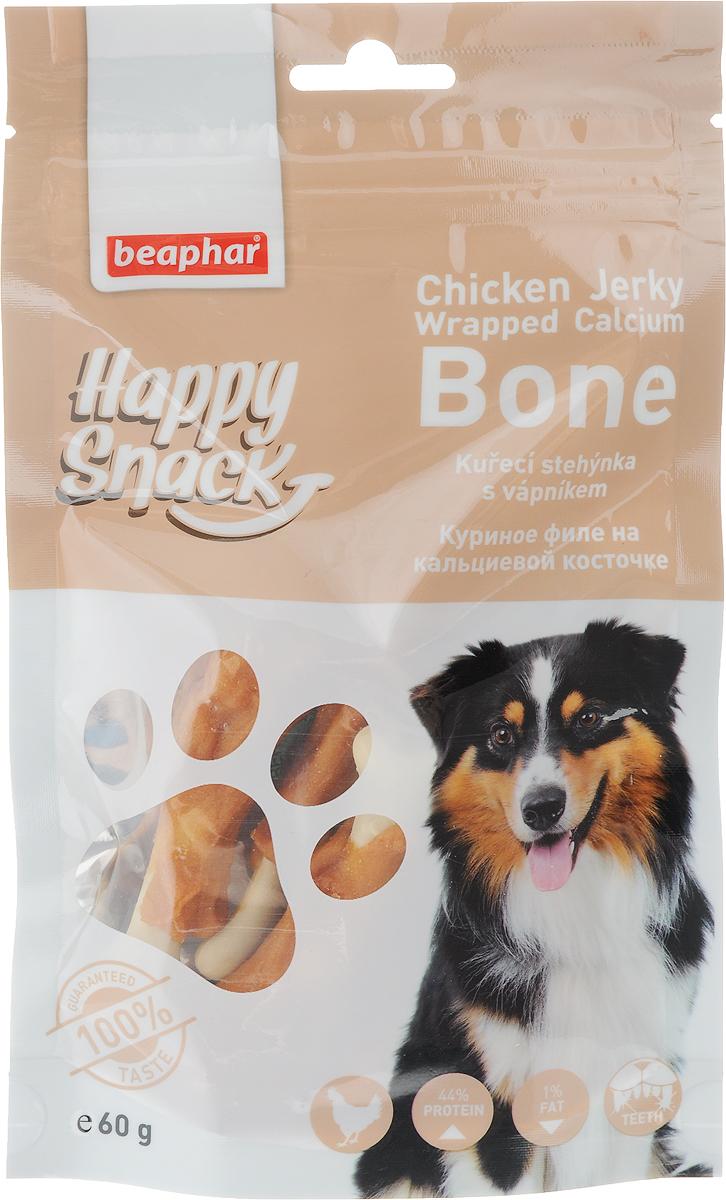Лакомство для собак Beaphar Happy Snack, куриное филе на кальциевой косточке, 60 г42180Лакомство для собак Beaphar Happy Snack - дополнительный корм для взрослых собак старше 6-месячного возраста в виде куриных ножек. Продукт станет излюбленным лакомством, а также прекрасным вознаграждением при дрессуре. Специальный замок zip-lock на упаковке позволяет дольше хранить лакомство. Товар сертифицирован. Тайная жизнь домашних животных: чем занять собаку, пока вы на работе. Статья OZON ГидЧем кормить пожилых собак: советы ветеринара. Статья OZON Гид